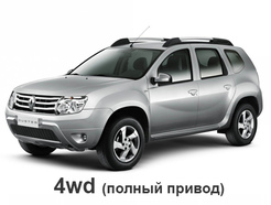 Renault Duster 2010 - 2015 (4WD)